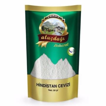 Aluçdağı Hindistan Cevizi 50 Gr resmi