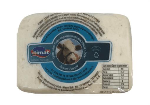 İtimat Ezine Tam Yağlı Olgunlaştırılmış İnek Peyniri 600-650 Gr resmi